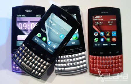 Especificaciones del Nokia Asha 303