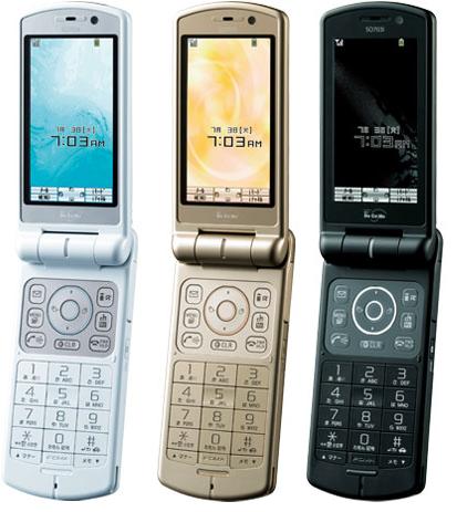 Sony Ericsson SO703i, con carcasa de aromas