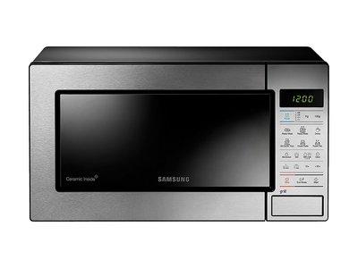 El horno microondas con grill e interior cerámico Samsung GE83M ahora sólo cuesta 116,10 euros en Amazon