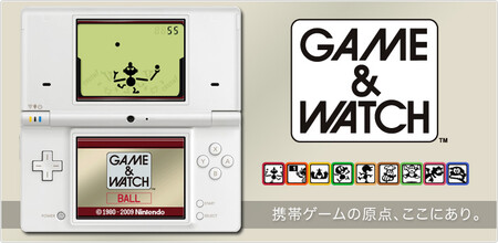 Game And Watch Main