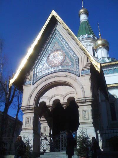 Un paseo por Sofia (Bulgaria)