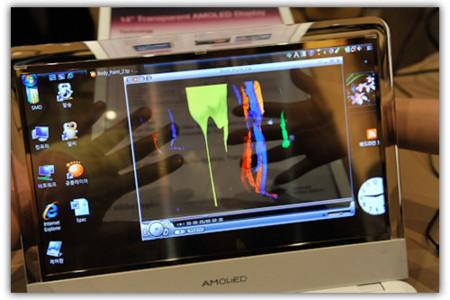 Samsung y su portatil con pantalla AMOLED transparente