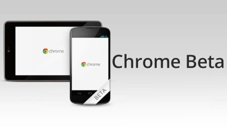 Chrome ya cuenta con su canal beta para Android