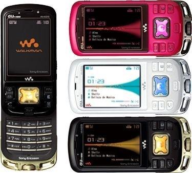 Sony Ericsson W42S, solo para Japón