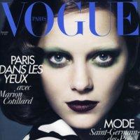 Marion Cotillard portada de Vogue París