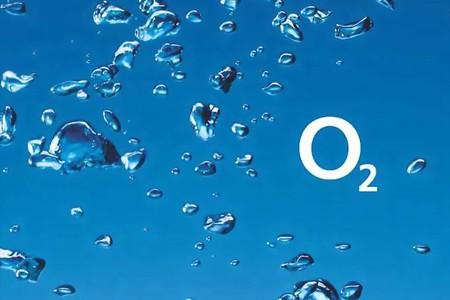 O2 duplica la velocidad de su fibra óptica de forma oficial: de 300Mbps a 600Mbps sin coste