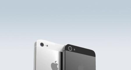 Apple lo va a tener muy complicado la semana que viene
