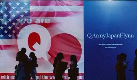QAnon Japón es una realidad: Abe fue una marioneta extranjera para acabar con la raza nipona