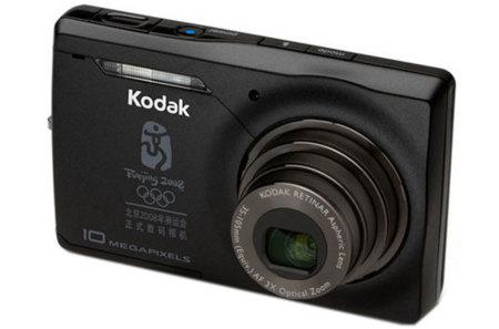 Kodak M2008, edición Olimpiadas