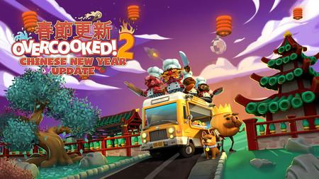 Overcooked 2 recibe una actualización gratuita por el Año Nuevo Chino con multitud de novedades y un modo Supervivencia
