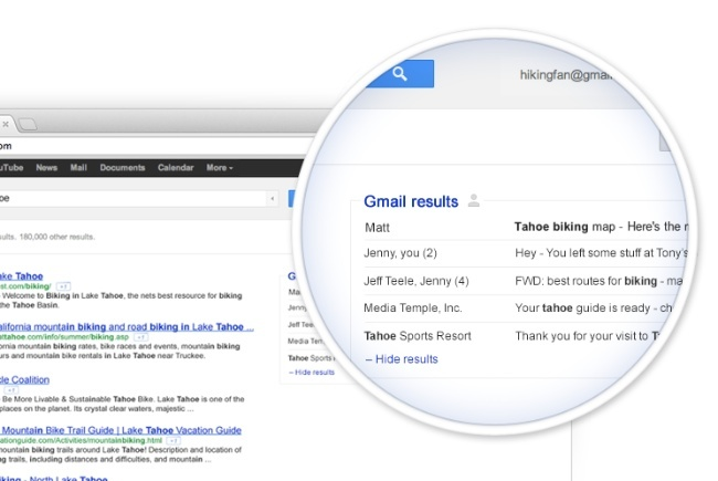 google gmail field trial