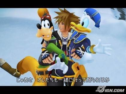 Fecha del Kingdom Hearts II