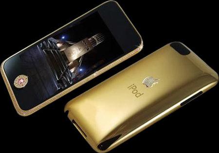 iPod Supreme