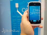 ZTE Open, primeras impresiones