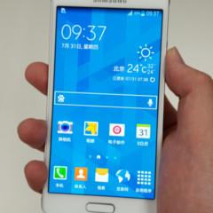 Foto 5 de 8 de la galería samsung-galaxy-alpha-blanco en Xataka Android