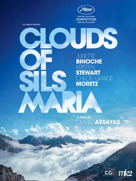 Chanel respalda el cortometraje de Olivier Assayas, Clouds of Sils Maria