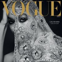 Vogue Arabia:  Gigi Hadid