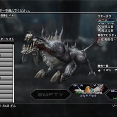final-fantasy-xiii-2-octubre-2011