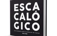 'Escacalógico, un diccionario enciclopédico de cacas', de Juan Díaz-Faes