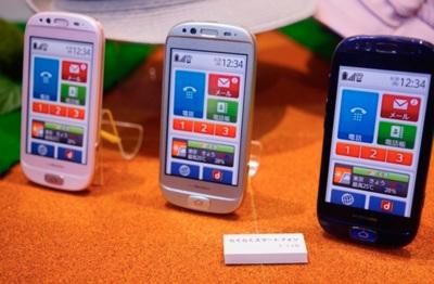 Fujitsu venderá su smartphone orientado a personas mayores en Estados Unidos y Europa