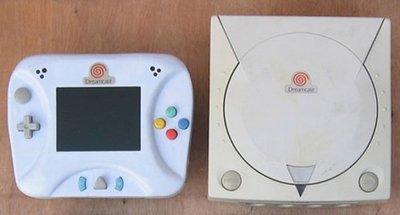 DreamCast portátil en Japón y por sólo 470 dólares. ¿A qué estáis esperando?