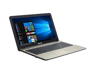 ASUS X541UV-XX040T, un portátil potente, a un precio estupendo en eBay: 589 euros