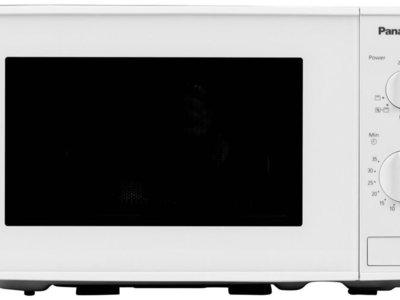 Microondas Panasonic por 49 euros en Amazon