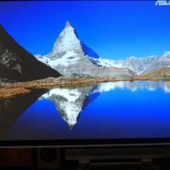 Foto 9 de 25 de la galería asus-b1m en Xataka Smart Home