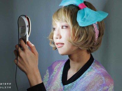 Kira es el nuevo gadget que permite capturar selfies perfectas en condiciones de poca luz