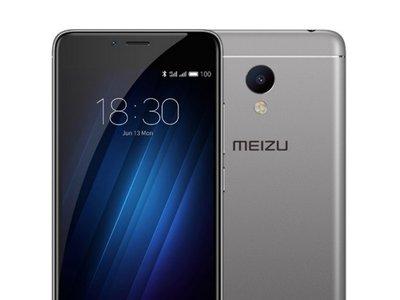 Meizu M3S 32GB, con 3GB de RAM, por 120,79 euros y envío gratis