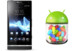 SonyXperiaScomienzaarecibirAndroid4.1.2(JellyBean)