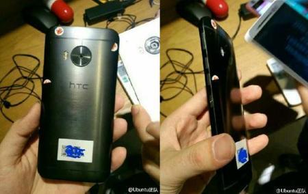 Vuelven los rumores sobre el HTC One M9 Plus