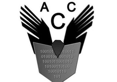 La Agencia española de Certificaciones de Ciberseguridad ya es una realidad