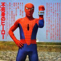 La serie del Spiderman-alien-japonés de los años 70 es la cosa más bizarra que verán hoy