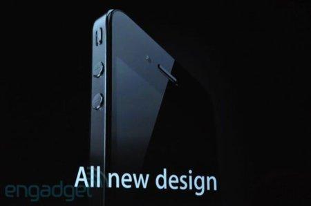 BGR recibe información de un iPhone 5 completamente rediseñado para agosto