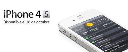 805384fb2a2 iPhone 4S Libre en la Apple Store, ¿la mejor opción de compra?
