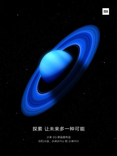Poster Xiaomi