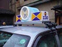 Taxis que recargan tus gadgets