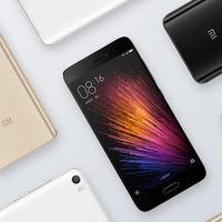 Cupón de descuento para el Xiaomi Mi5 por 199 euros y envío gratis