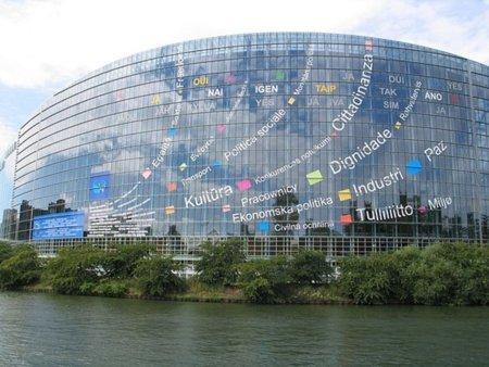 La Declaración del Parlamento Europeo contra ACTA ya es oficial