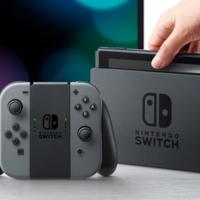 Nintendo Switch en color gris por sólo 277,99 euros y envío gratis en eGlobal