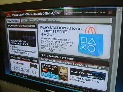 Primeras impresiones de la PlayStation Store