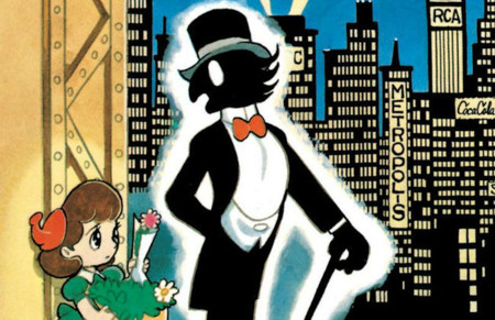 Metropolis comic