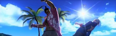 Virtua Fighter 5 para PS3, primeras imágenes