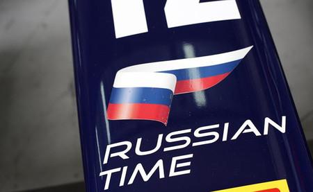 RUSSIAN TIME deja de contar con el soporte de Motopark