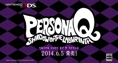 Atlus anuncia Persona Q: Shadow of the Labyrinth para Nintendo 3DS