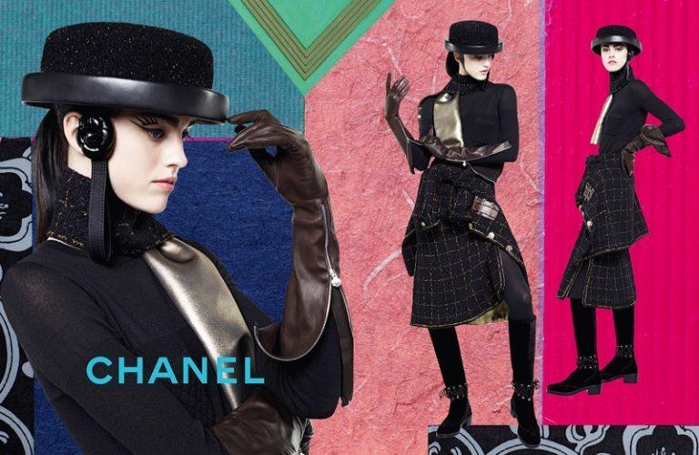 Foto de Chanel Otoño 2016 (8/14)