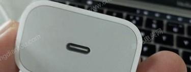 La carga rápida en los iPhone ya no se venderá por separado, este año el cargador vendrá en la caja