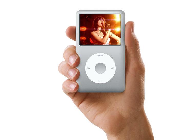 Foto de iPod Classic (7/8)