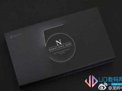 ¿Y si Nokia regresa al mercado con la mítica N Series con Android? El N81 sería el primero